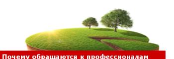 Как определяют границы земельных участков