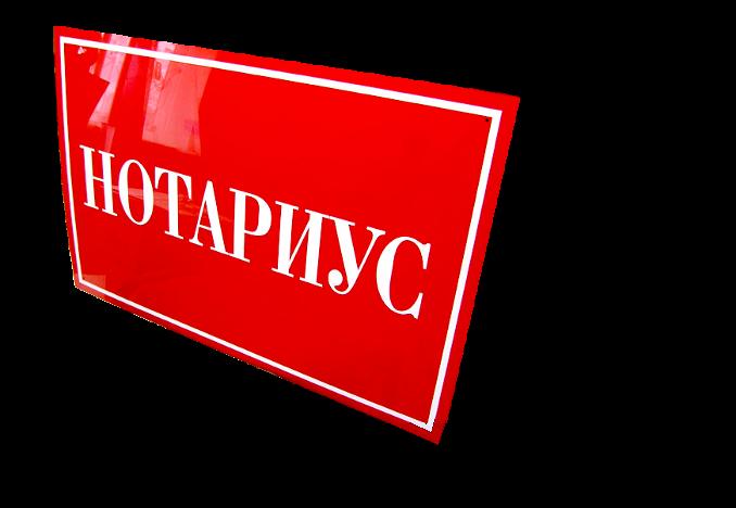14 поликлиника краснодар официальный сайт записаться