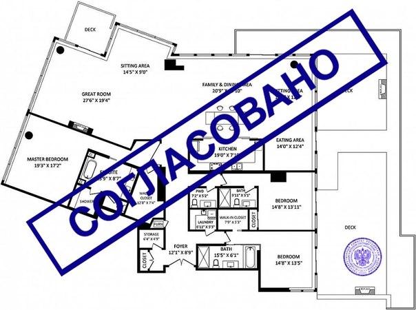 Перепланировка трехкомнатной квартиры панельного домае