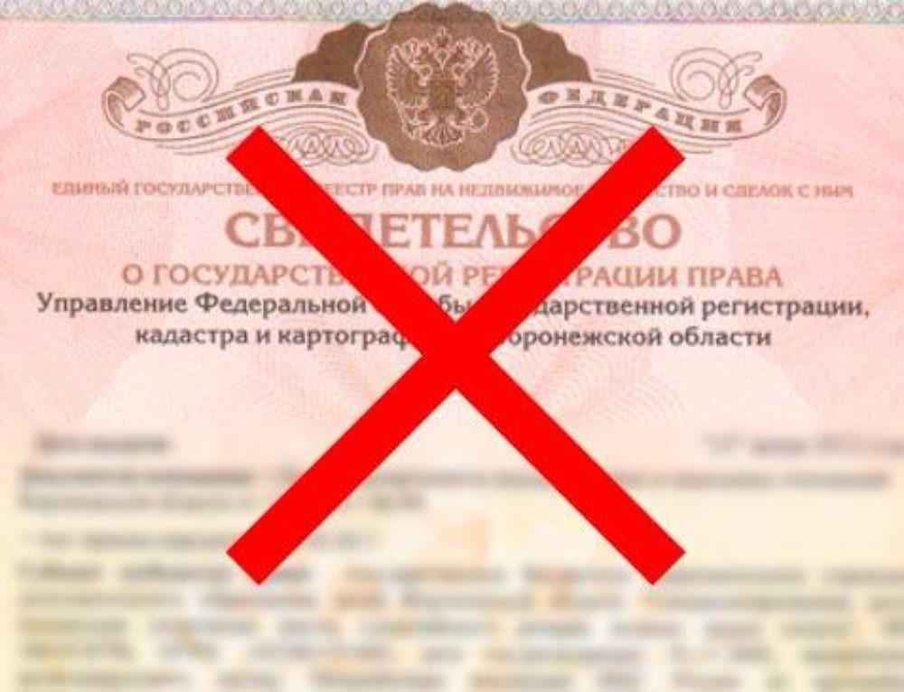 Регистрация дачи в собственность 2017 в московской области спросил Тут