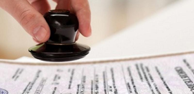 вот, услуги регистрация договора купли-продажи недвижимости в росреестре может